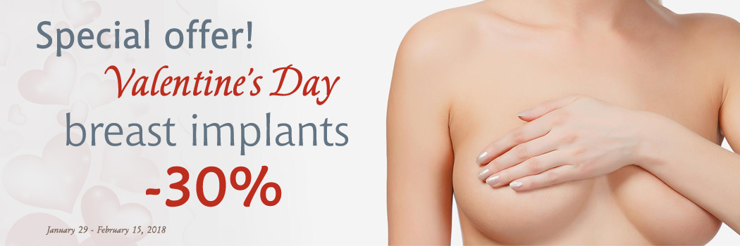 Plastic surgery in Ukraine. Breast implants Valentine's discount